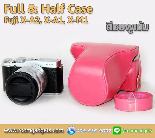 Full Half Case Fuji XA2 XA1 XM1